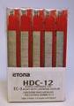 Etona cassette pour agrafeuse EC-3, capacité 56 - 80 feuilles, paquet de 5 pièces