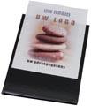 Rillstab protège-documents A4 30 pochettes, noir